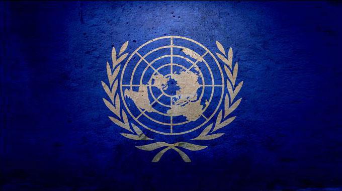 """Resolución 30 Julio """"DÍA MUNDIAL CONTRA LA TRATA DE PERSONAS"""", Aprobada Por La Asamblea General El 18 De Diciembre De 2013"""