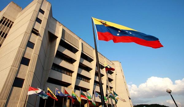 Falta De Jueces Es Una De Las Causas De La Impunidad En Venezuela